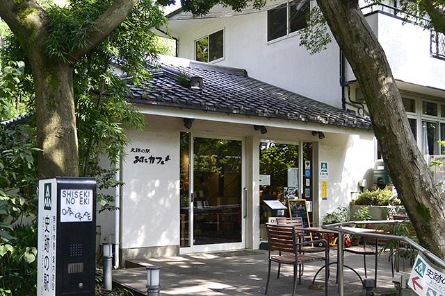 史跡カフェ「おたカフェ」