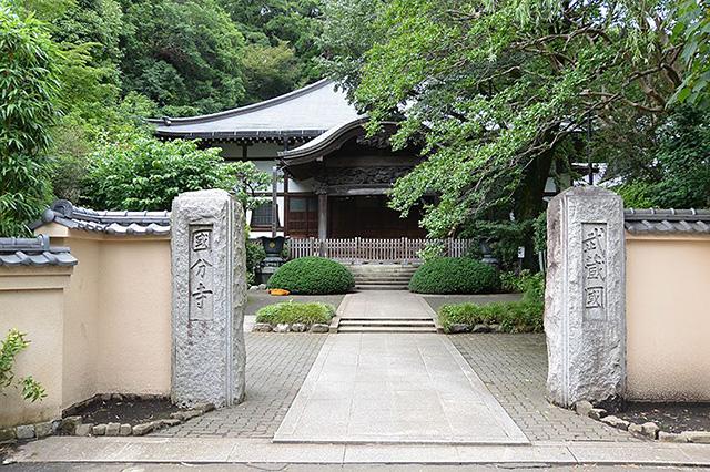 武蔵國国分寺
