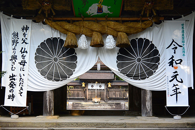 熊野本宮大社の神門