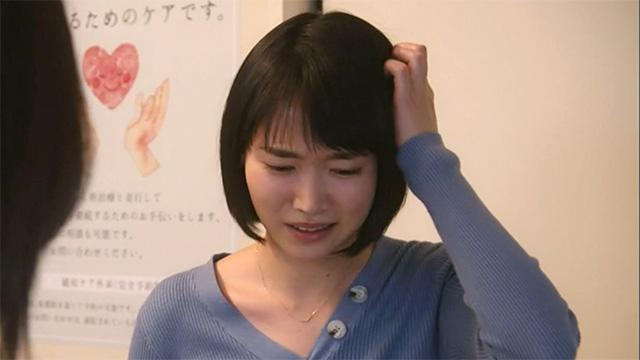 佐倉莉子(小倉紗良)