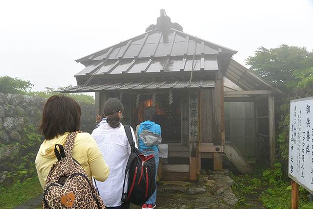 御田原神社