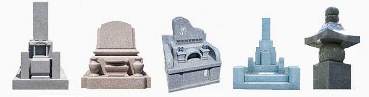墓石ナビ〈評判〉